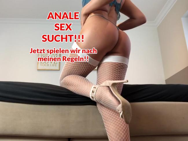 ANALE- SEX- SUCHT!!!! Jetzt spielen wir nach meinen Regeln!!!!!!