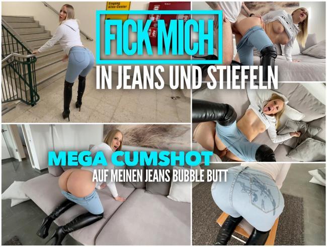 Fick mich in JEANS und STIEFELN | Mega Cumshot auf meinen JEANS BUBBLE BUTT